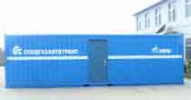 container house,living container house,labor camp, China container house,container house China,40 feet container house,China labor camp